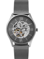 Часы Skagen SKW6614, стоимость: 11700 руб.