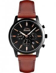 Наручные часы Slazenger SL.9.6097.2.03, стоимость: 7840 руб.
