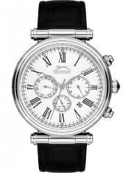Наручные часы Slazenger SL.9.6111.2.01, стоимость: 3920 руб.