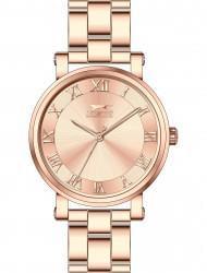Наручные часы Slazenger SL.9.6145.3.03, стоимость: 6160 руб.