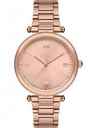 Наручные часы Slazenger SL.9.6150.3.02, стоимость: 2910 руб.