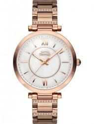 Наручные часы Slazenger SL.9.6158.3.02, стоимость: 5250 руб.
