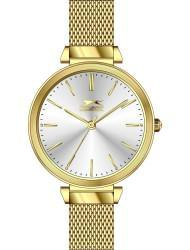 Наручные часы Slazenger SL.9.6159.3.05, стоимость: 5040 руб.