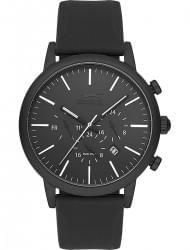 Наручные часы Slazenger SL.9.6167.2.03, стоимость: 3390 руб.
