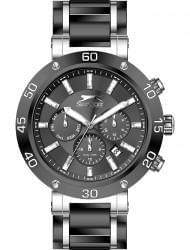 Наручные часы Slazenger SL.9.6175.2.04, стоимость: 4800 руб.