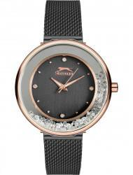 Наручные часы Slazenger SL.9.6178.3.06, стоимость: 2380 руб.