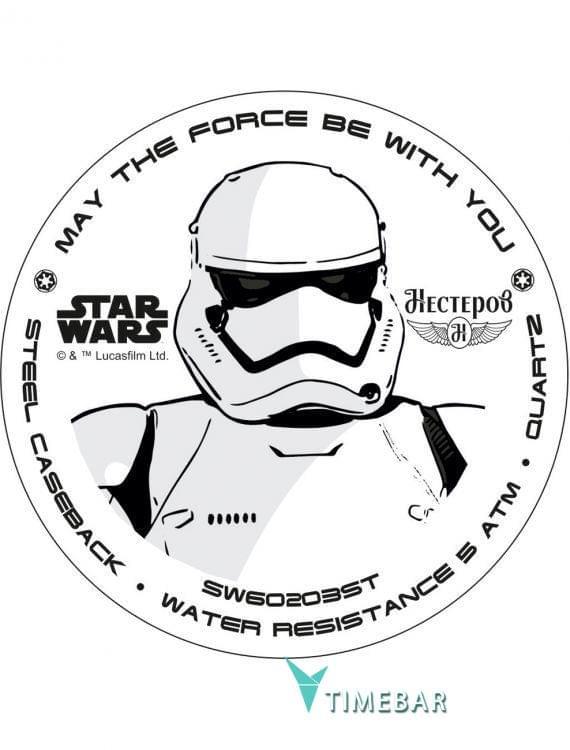 Наручные часы Star Wars by Nesterov SW60203ST, стоимость: 2740 руб.. Фото №2.