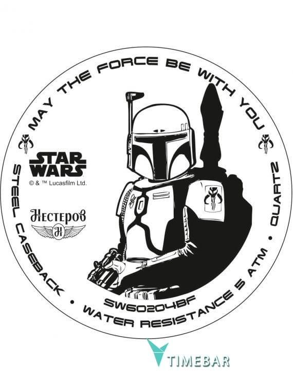 Наручные часы Star Wars by Nesterov SW60204BF, стоимость: 2740 руб.. Фото №2.