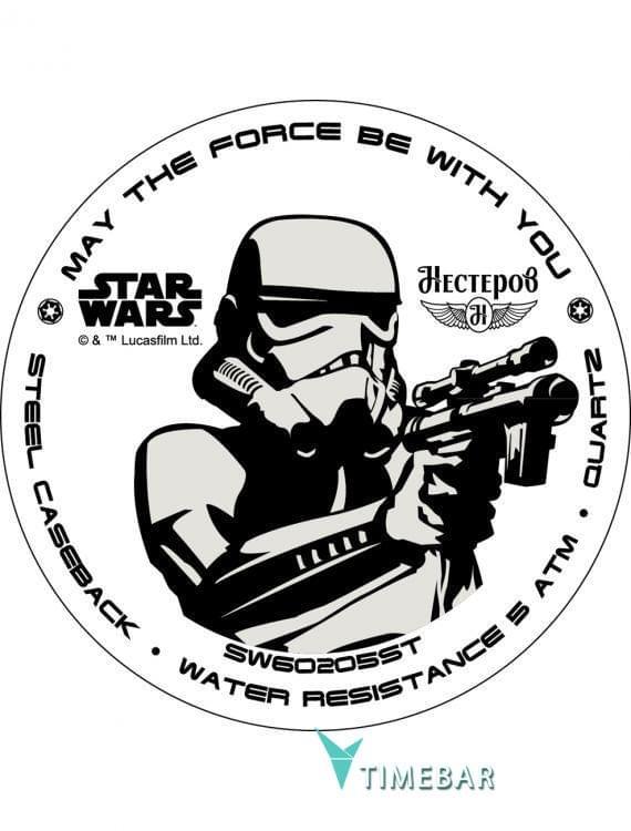 Наручные часы Star Wars by Nesterov SW60205ST, стоимость: 2740 руб.. Фото №2.