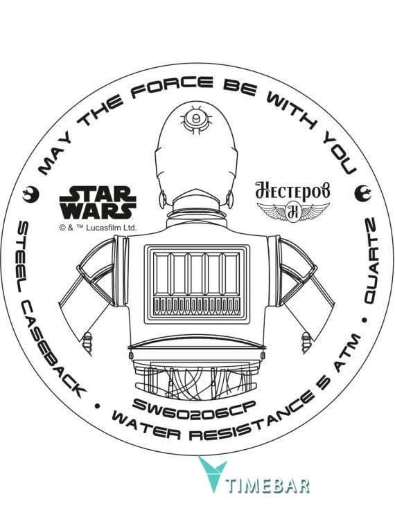 Наручные часы Star Wars by Nesterov SW60206CP, стоимость: 2740 руб.. Фото №2.