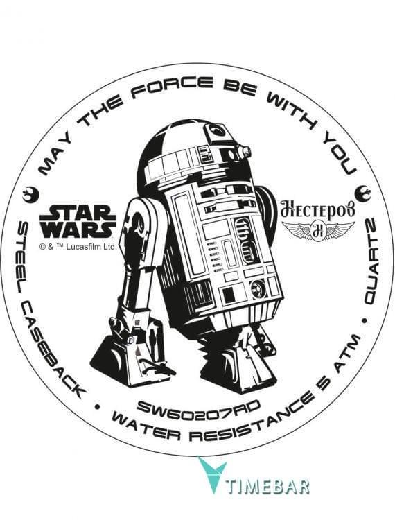 Наручные часы Star Wars by Nesterov SW60207RD, стоимость: 2990 руб.. Фото №2.