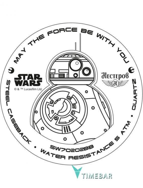 Наручные часы Star Wars by Nesterov SW70202BB, стоимость: 2990 руб.. Фото №2.