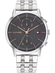 Наручные часы Tommy Hilfiger 1710431, стоимость: 12320 руб.