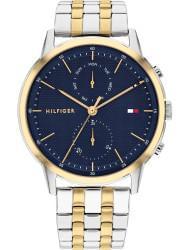Наручные часы Tommy Hilfiger 1710432, стоимость: 13790 руб.