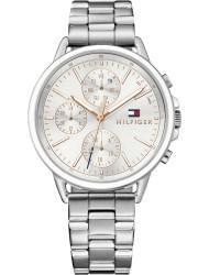 Наручные часы Tommy Hilfiger 1781787, стоимость: 14840 руб.