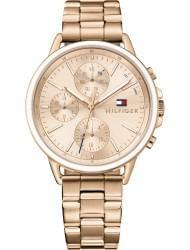 Наручные часы Tommy Hilfiger 1781788, стоимость: 17150 руб.