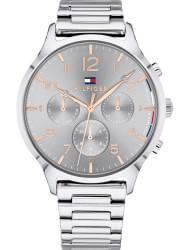 Наручные часы Tommy Hilfiger 1781871, стоимость: 12130 руб.