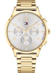 Наручные часы Tommy Hilfiger 1781872, стоимость: 13550 руб.