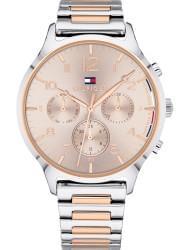 Наручные часы Tommy Hilfiger 1781876, стоимость: 16450 руб.