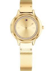 Наручные часы Tommy Hilfiger 1781910, стоимость: 12950 руб.