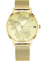 Наручные часы Tommy Hilfiger 1781921, стоимость: 11550 руб.