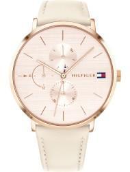 Наручные часы Tommy Hilfiger 1781948, стоимость: 10700 руб.