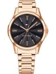 Наручные часы Tommy Hilfiger 1781951, стоимость: 9980 руб.
