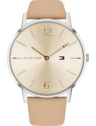 Наручные часы Tommy Hilfiger 1781974, стоимость: 8560 руб.