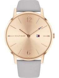 Наручные часы Tommy Hilfiger 1781975, стоимость: 8390 руб.
