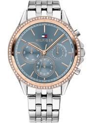 Наручные часы Tommy Hilfiger 1781976, стоимость: 12840 руб.