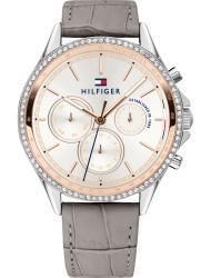 Наручные часы Tommy Hilfiger 1781980, стоимость: 15050 руб.