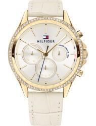Наручные часы Tommy Hilfiger 1781982, стоимость: 12840 руб.