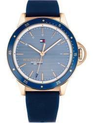 Наручные часы Tommy Hilfiger 1782027, стоимость: 12320 руб.