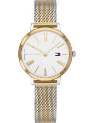 Наручные часы Tommy Hilfiger 1782055, стоимость: 9790 руб.