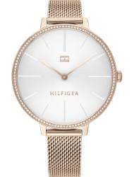 Наручные часы Tommy Hilfiger 1782115, стоимость: 10490 руб.