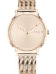 Наручные часы Tommy Hilfiger 1782150, стоимость: 11550 руб.