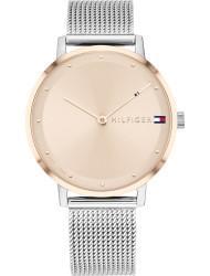 Наручные часы Tommy Hilfiger 1782151, стоимость: 10920 руб.