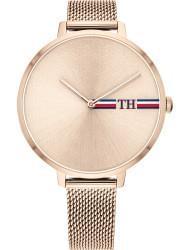 Наручные часы Tommy Hilfiger 1782158, стоимость: 9090 руб.