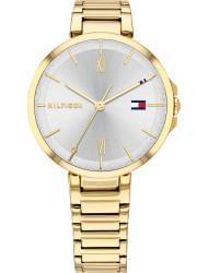 Наручные часы Tommy Hilfiger 1782207, стоимость: 11550 руб.