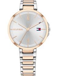 Наручные часы Tommy Hilfiger 1782209, стоимость: 11550 руб.