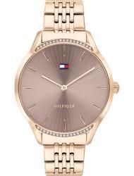 Наручные часы Tommy Hilfiger 1782212, стоимость: 11550 руб.