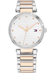 Наручные часы Tommy Hilfiger 1782236, стоимость: 12320 руб.