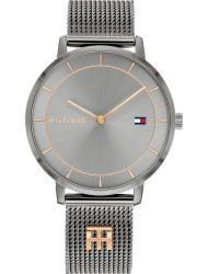 Наручные часы Tommy Hilfiger 1782285, стоимость: 11550 руб.