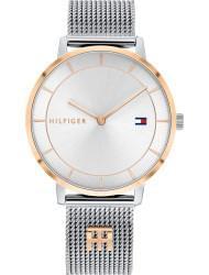 Наручные часы Tommy Hilfiger 1782288, стоимость: 10920 руб.