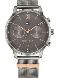 Наручные часы Tommy Hilfiger 1782304, стоимость: 14840 руб.
