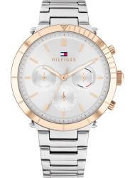 Наручные часы Tommy Hilfiger 1782348, стоимость: 12950 руб.