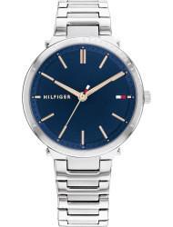 Часы Tommy Hilfiger 1782405, стоимость: 9170 руб.
