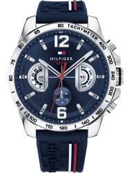 Наручные часы Tommy Hilfiger 1791476, стоимость: 12840 руб.