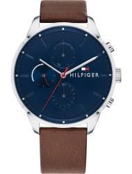 Наручные часы Tommy Hilfiger 1791487, стоимость: 11410 руб.