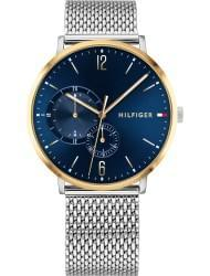Наручные часы Tommy Hilfiger 1791505, стоимость: 11410 руб.